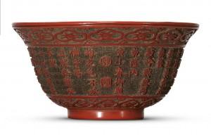 Bol impérial époque Qianlong (1735 - 1796)